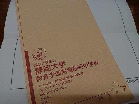 DSC_5142_copy_800x600