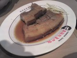 バラ肉(三層肉)