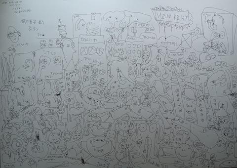 「イメージの幻滅」水彩紙、インク77.2×108.9㎝20210624