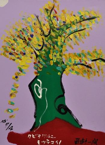 2F西2中右P2020100704「木(緑)」アクリル、オイル
