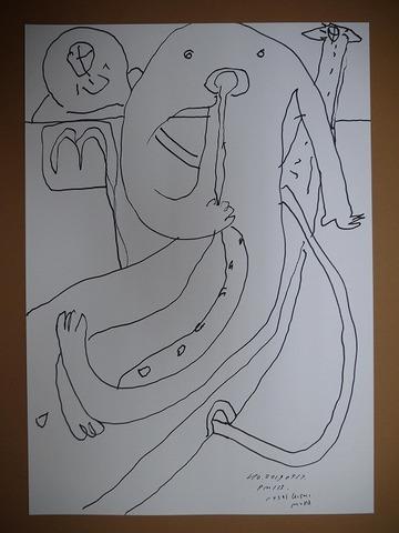 「お昼ご飯の後に」(№4)水彩紙、インク54×38cm20190917
