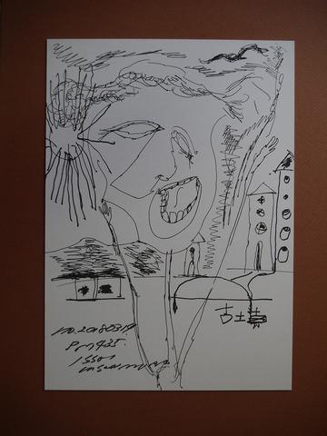「叫び」ケント紙ボード、インクB420180314