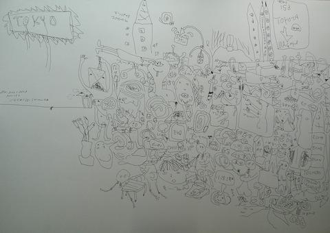 「TOKYO」水彩紙、インク77.2×108.9㎝20210624
