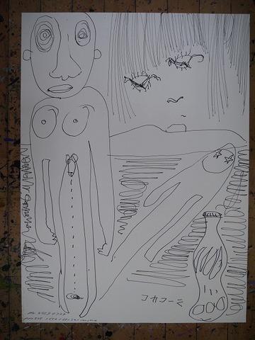 「瓶のある風景」(№1)水彩紙、インク74.5×54.5cm20190724