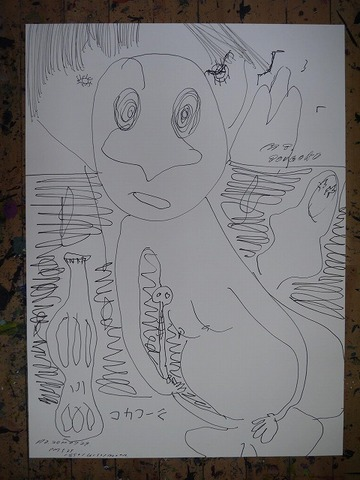 「瓶のある風景」(№2)水彩紙、インク74.5×54.5cm20190724