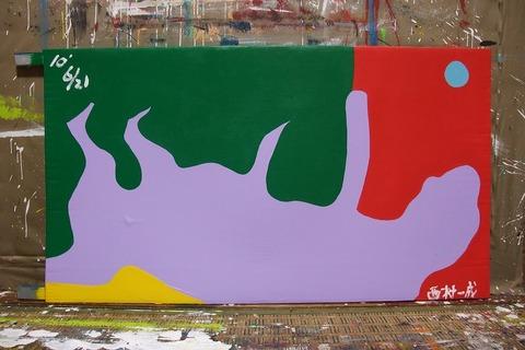 「死んだゴジラ」(段ボール)61×110cm20100621  DSCF5956