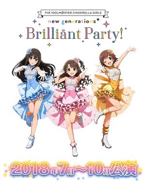 Brilliant_Party00