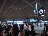 成田空港 出発