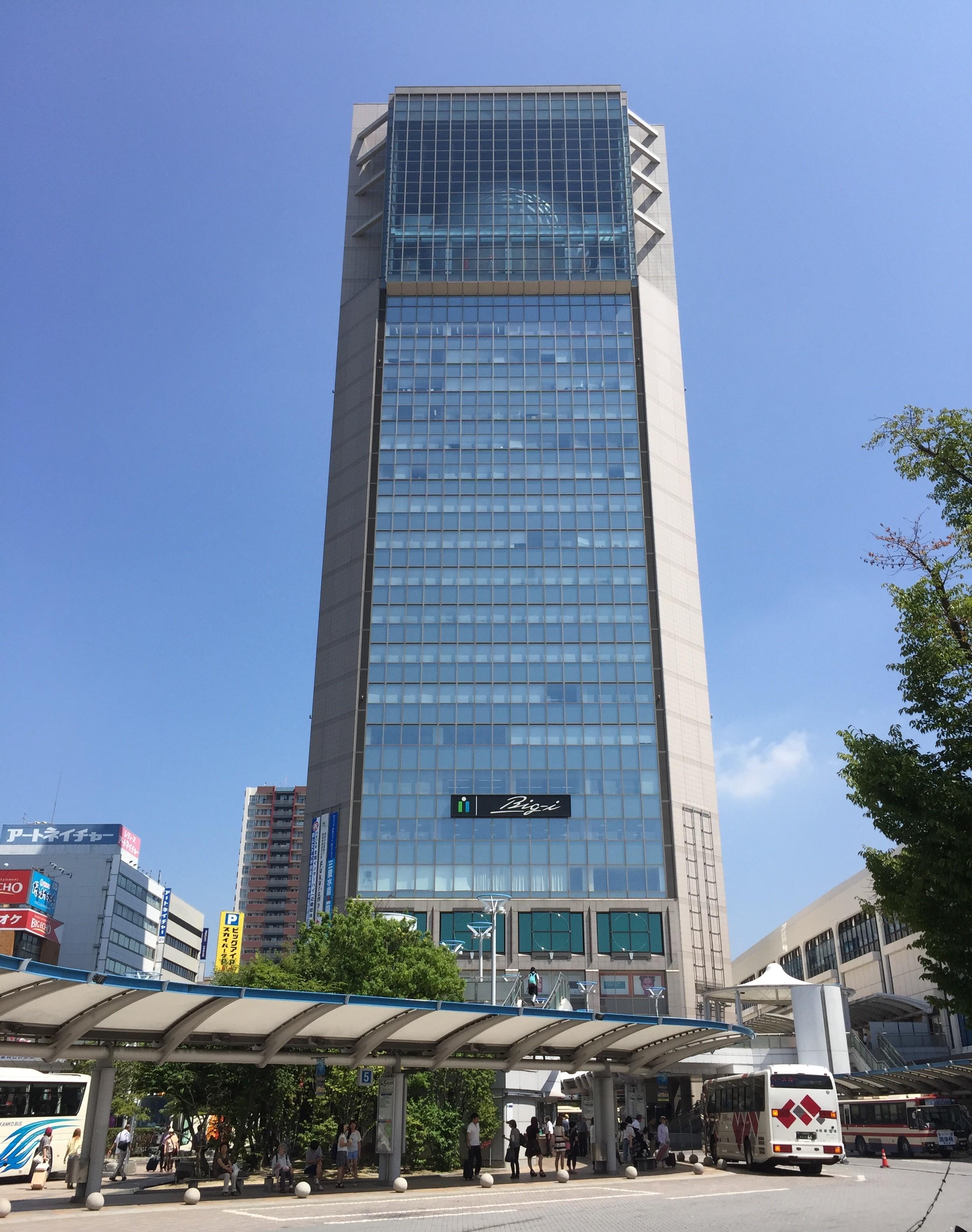 Koriyama_Big-i_cropped001