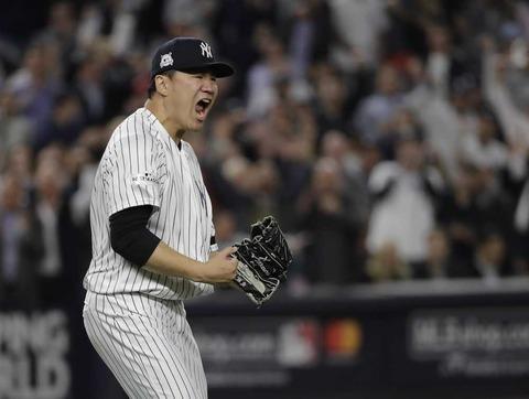 ヤンキースさん、田中将大ガチャで神引き