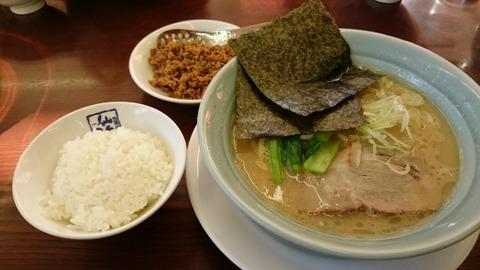 楽天岸「仙台っ子ラーメンが好き 海苔でご飯食べると絶品