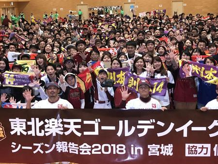 20181125-00402579-nksports-000-3-view