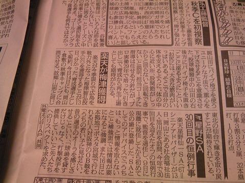 jp_20141114_132250
