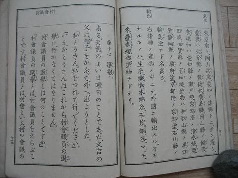 IMG_0451