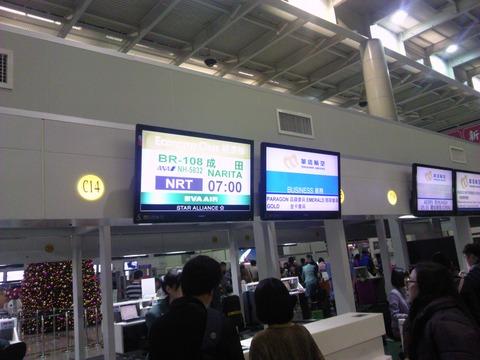 TS3V0087 - コピー