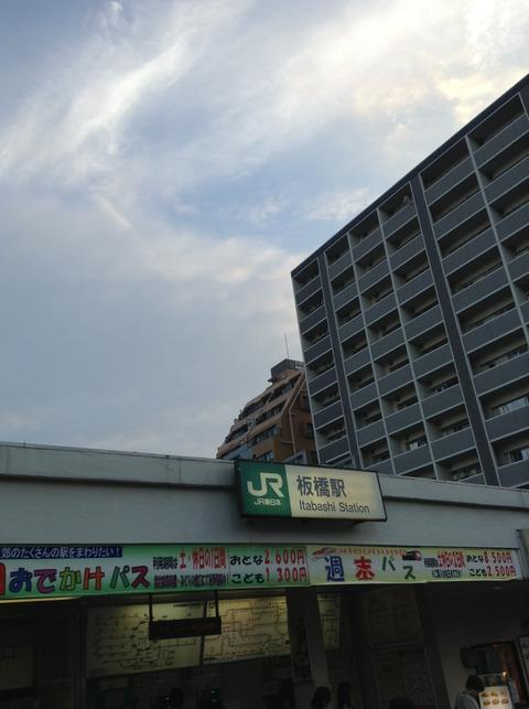 IMG_0457