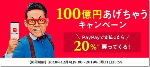 NoName_2018129_1550_00