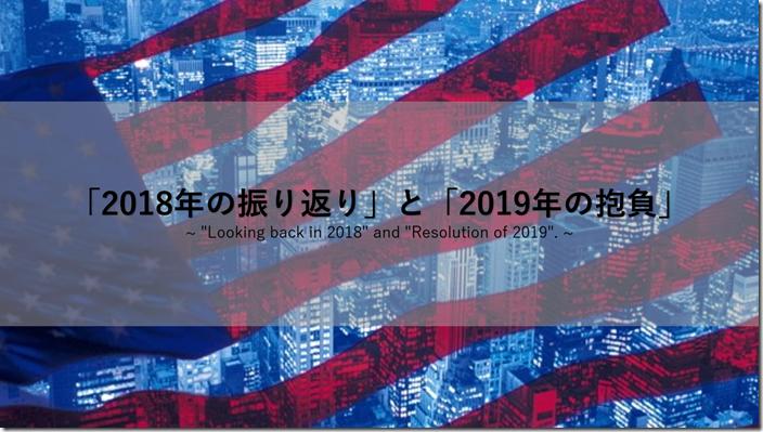 2018nenn2019nenn