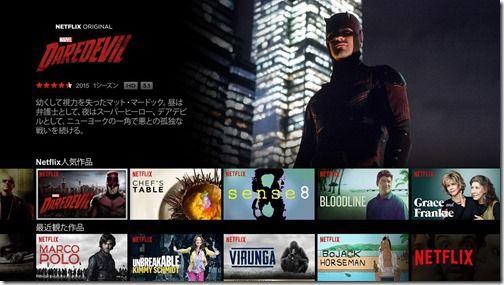Netflix-1024x576