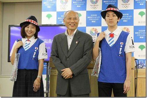 tokyoolympic_uniform-2