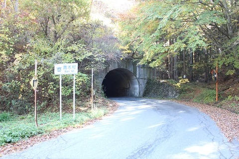会吉トンネル(信号が設置 ...
