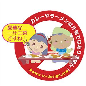 sozai_mark03