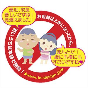 sozai_mark02
