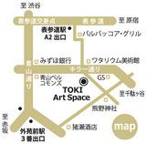 ライブラリー展の地図