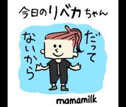 049_おまけ