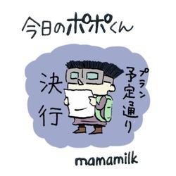 036_おまけ