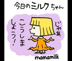 068_おまけ