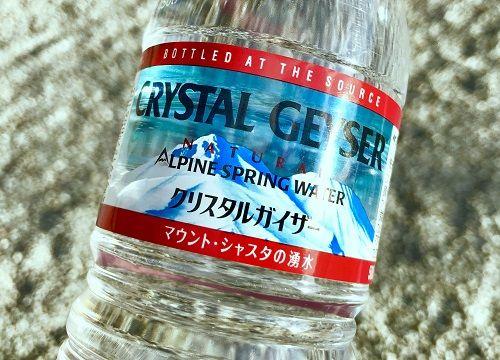クリスタルガイザー1