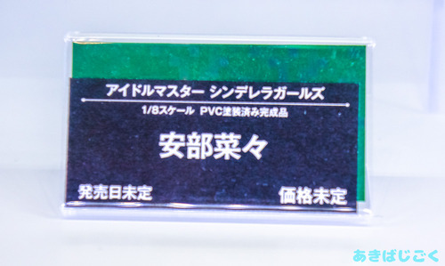 animejapan2016_figure18