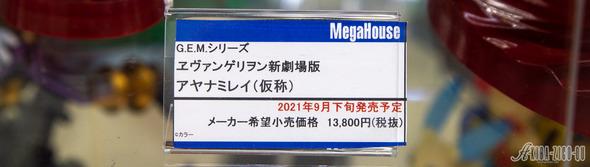 20210301-045