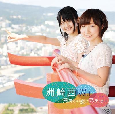 洲崎綾さん&西明日香さんがメイド衣装でプリクラ