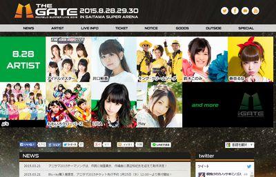 「アニメロサマーライブ2015 -THE GATE-」開催決定 μ's、アイマスら第1弾アーティスト発表