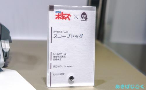 animejapan2016_figure20