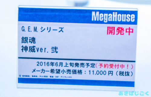 ワンフェス2016メガハウス新作フィギュア_ 61