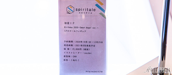 20210222-046