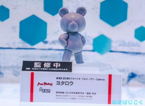 ワンフェス2016figma新作フィギュア_ 17