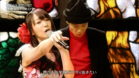 水樹奈々スマスマゲスト出演-05