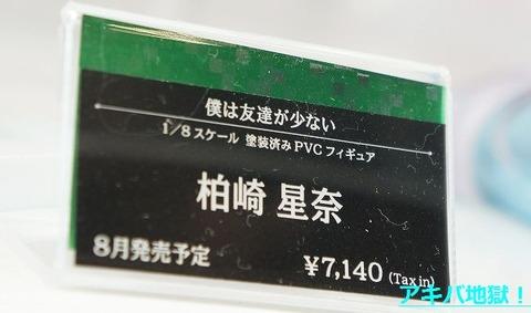 i01168 (1)