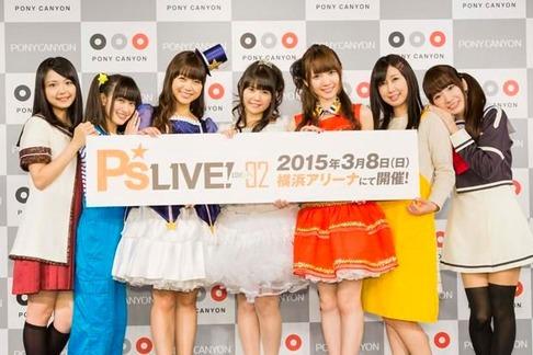「P'sLIVE!02」第1弾出演者発表