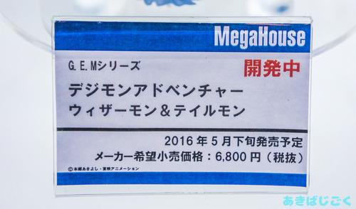 ワンフェス2016メガハウス新作フィギュア_ 71