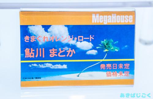 ワンフェス2016メガハウス新作フィギュア_ 23