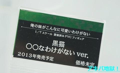 i01200 (1)