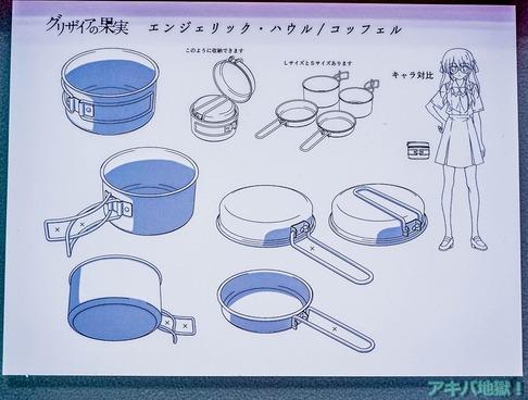 UDXアニメセンターグリザイアの果実展-37