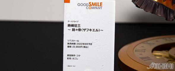 20210529-400