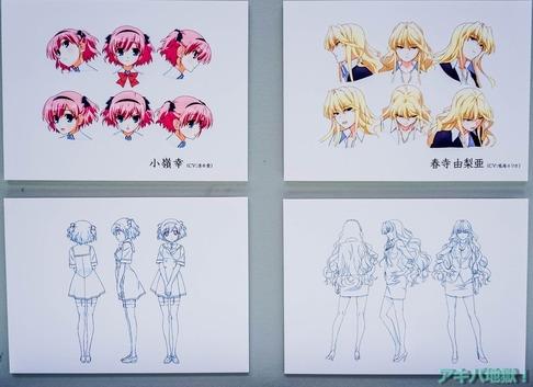 UDXアニメセンターグリザイアの果実展-16