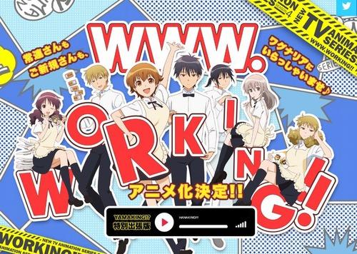 wwwWORKING!!